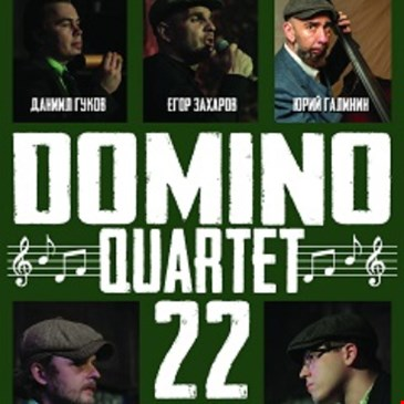 Domino Quartet