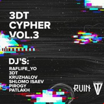 3DT Cypher vol.3