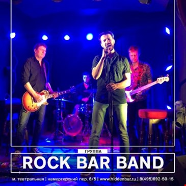 Rock Bar Band