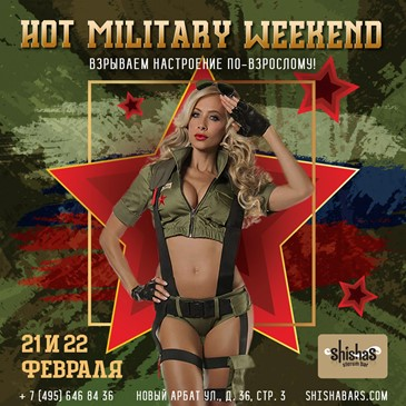 HOT MILITARY WEEKEND
