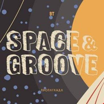 Space & Groove w/ Pasha NoFrost, GuyDee