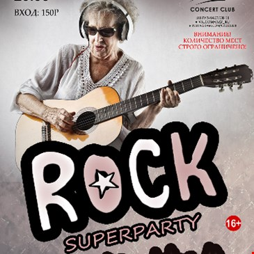 ROCK SUPERPARTY!