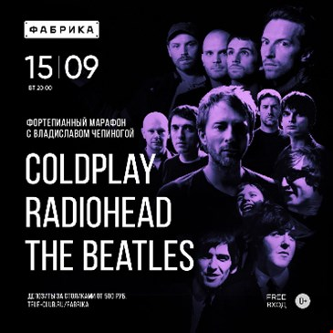 Coldplay, Radiohead, The Beatles
