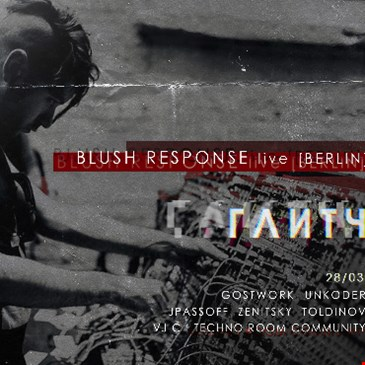 Techno Room: Blush Response [Live]
