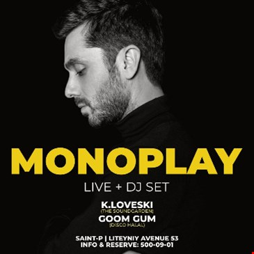 Monoplay-Live  Dj set