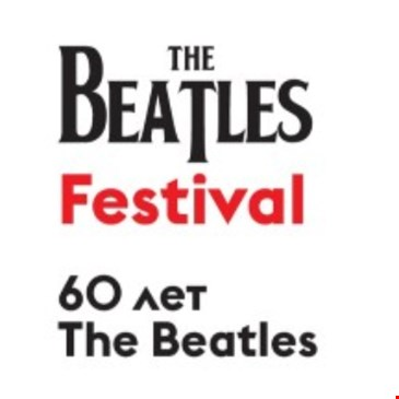 The Beatles Festival. 60-летие Битлз (1960-2020)