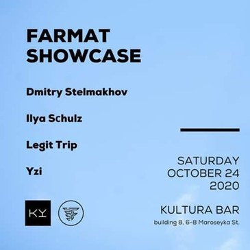 Farmat Showcase