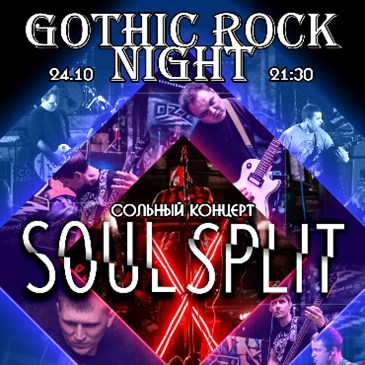 Gothic Rock NIGHT - SOULSPLIT