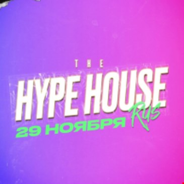 The Hype House Rus