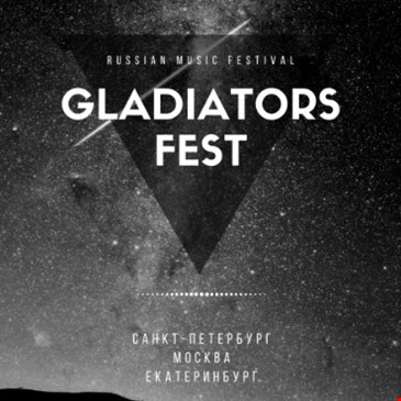 Gladiators Rave 2021