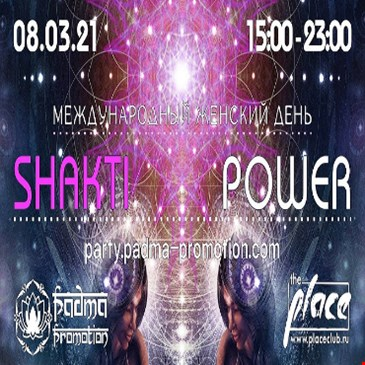 Shakti Power vol. 3: Freedom