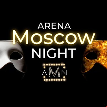 Arena Moscow Night