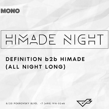 Himade night x Definition