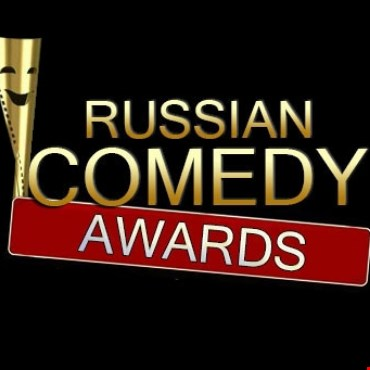 Russian Comedy Awards