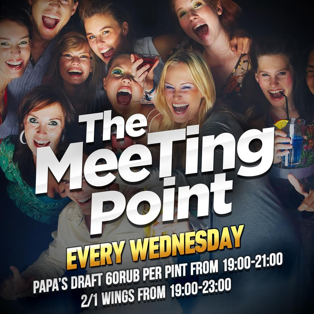 EXPAT MEETING POINT
