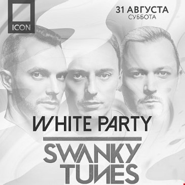 SWANKY TUNES / White Party