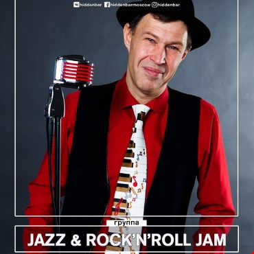 Jazz & rock'n'roll Jam