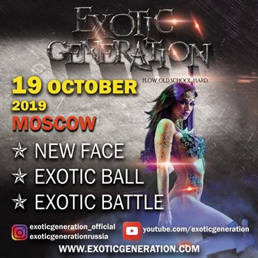 WORLD POLEDANCE FESTIVAL ✭ EXOTIC GENERATION ✭