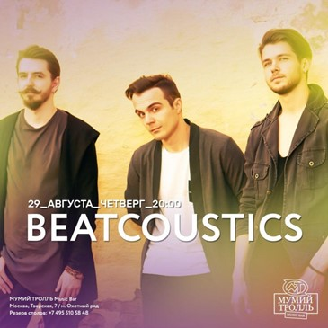 BeatCoustics