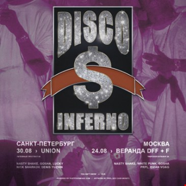 DISCO INFERNO by Fast Food Music