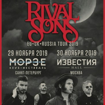 Rival Sons USA