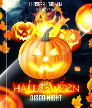 HALLOWEEN DISCO NIGHT