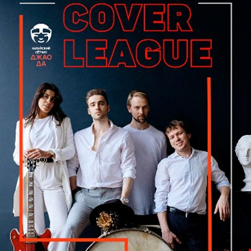 Cover League