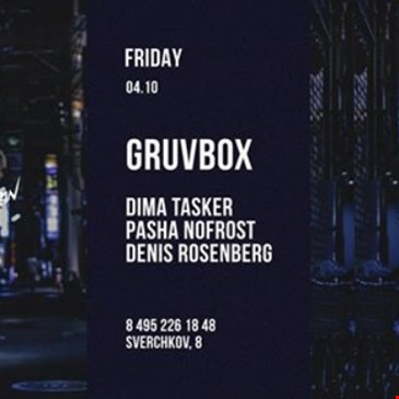 Gruvbox Session