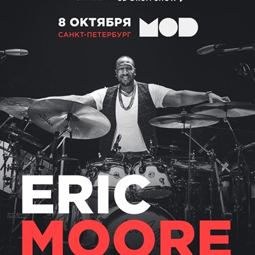 ERIC MOORE