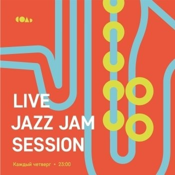 Live Jazz Jam Session
