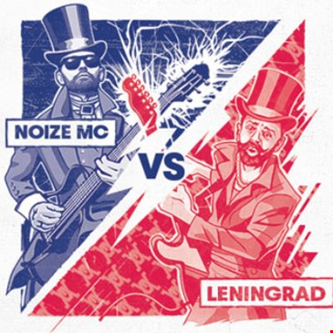 Ленинград vs Noize MC