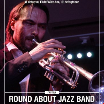 Round About Jazz Band