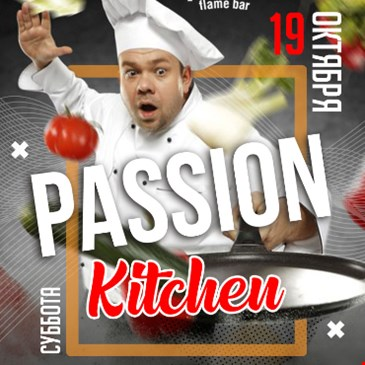 PASSION KITCHEN