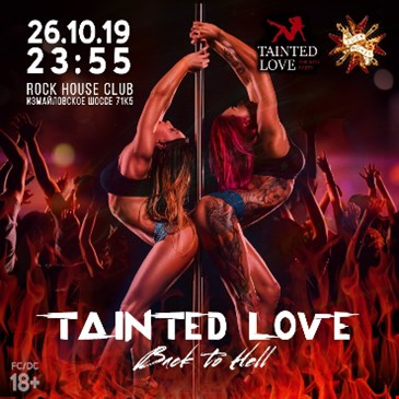 Tainted Love - Back to Hell