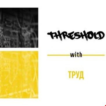 Threshold with ТРУД