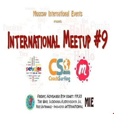 International MeetUp #9