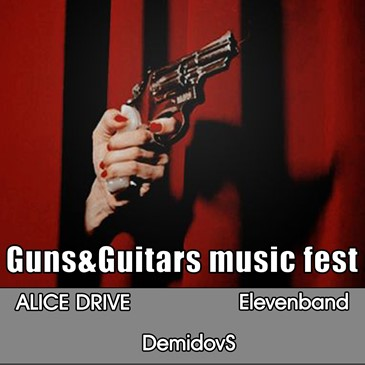 Guns&Guitars music fest