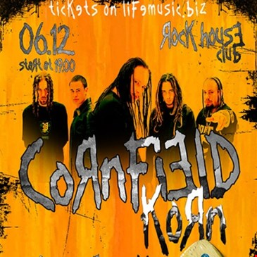 Cornfield, 20 years with issues!