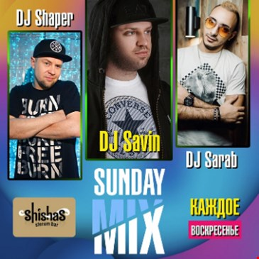Sunday Mix!