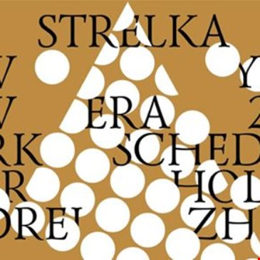 STRELKA NEW YEAR NEW ERA PARTY 2020