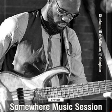 Somewhere music session