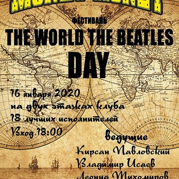 The WORLD The BEATLES DAY!