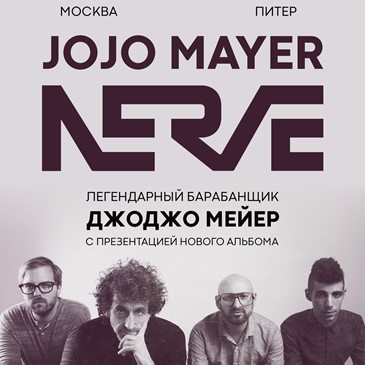Jojo Mayer & NERVE (USA)