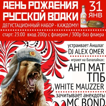 RUSSIAN STYLE PARTY