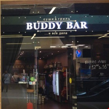 Buddy Bar