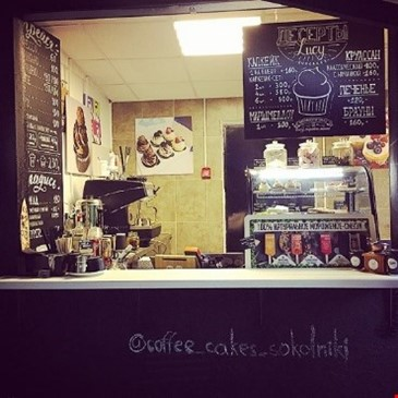 Coffee & Cakes cafe