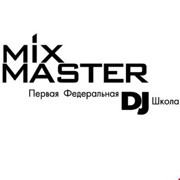 MIX MASTER DJ SCHOOL