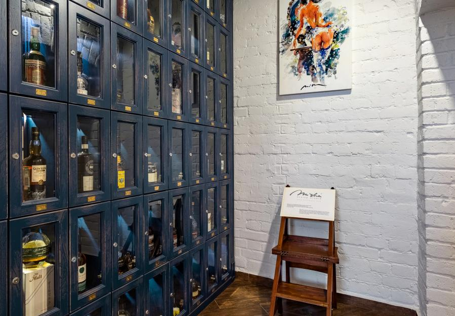 WHISKY ROOMS