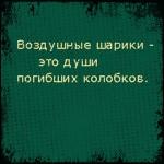 Русаков М