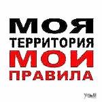 Ольга Стар